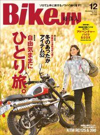 BikeJIN/培倶人 2014年12月号 Vol.142