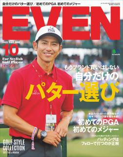 EVEN 2017年10月号 Vol.108-電子書籍