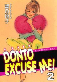 DONTO EXCUSE ME!(2)