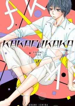 Kakafukaka 4