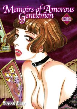 Memoirs of Amorous Gentlemen Book 1