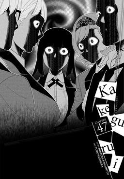 Kakegurui - Compulsive Gambler -, Chapter 47