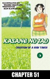 KASANE NO TAO, Chapter 51