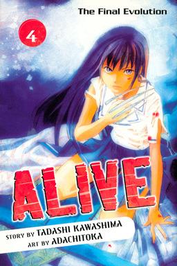 ALIVE Volume 4