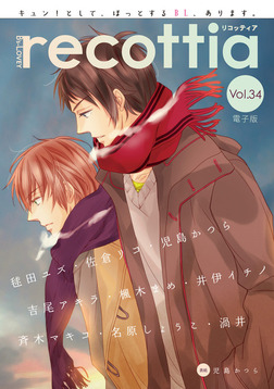 B's-LOVEY recottia Vol.34-電子書籍