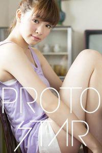 PROTO STAR 岡本杏理 vol.2