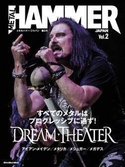 METAL HAMMER JAPAN Vol.2-電子書籍