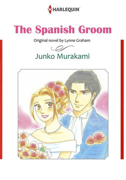 THE SPANISH GROOM-電子書籍