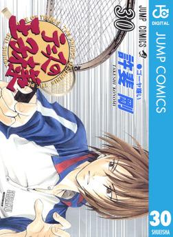 テニスの王子様 30-電子書籍