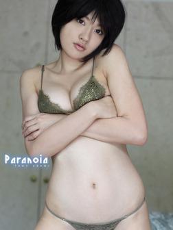 Paranoia 多田あさみデジタル写真集-電子書籍