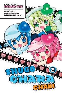 Shugo Chara Chan! 2-電子書籍