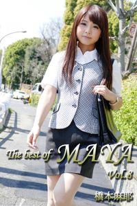 The best of MAYA Vol.8 / 橋本麻耶