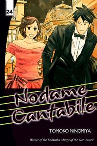 Nodame Cantabile Volume 24