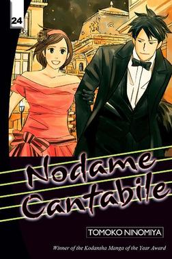 Nodame Cantabile 24-電子書籍