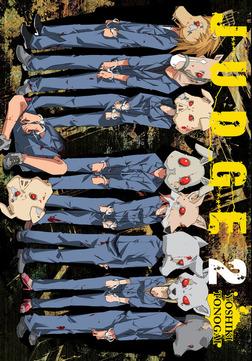 JUDGE, Vol. 2-電子書籍
