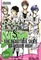 The Beautiful Skies of Houou High Vol.3