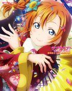 ラブライブ! The School Idol Movie 劇場版オフィシャルBOOK