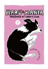 HARU MANIA ピンク