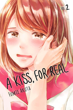 A Kiss, For Real Volume 2-電子書籍