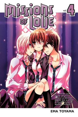 Missions of Love 4-電子書籍