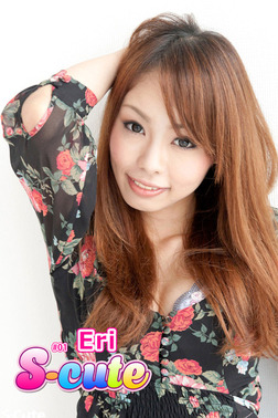 【S-cute】Eri #1-電子書籍