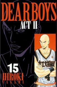 DEAR BOYS ACT II(15)