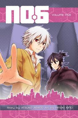 No. 6 Volume 5-電子書籍