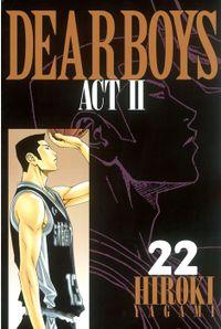 DEAR BOYS ACT II(22)