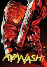Ayanashi Volume 2