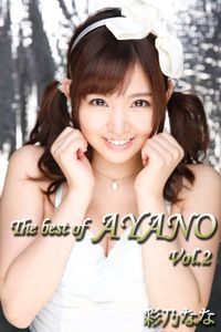 The best of AYANO Vol.2 / 彩乃なな