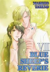 BLUE SHEEP'S REVERIE (Yaoi Manga), Volume 8