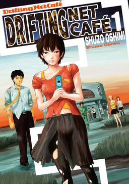 Drifting Net Cafe, Volume 1