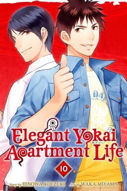 Elegant Yokai Apartment Life Volume 10