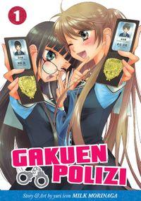 Gakuen Polizi Vol. 1