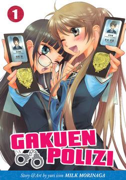 Gakuen Polizi Vol. 1-電子書籍