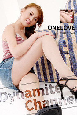 ONELOVE / 秋山さちよ-電子書籍