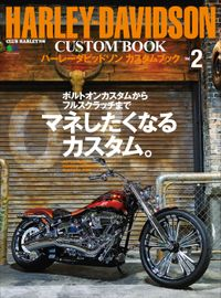 HARLEY-DAVIDSON CUSTOM BOOK Vol.2