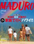 MADURO(マデュロ)(RR)