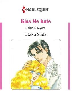 KISS ME KATE-電子書籍