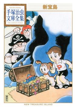 新宝島-電子書籍