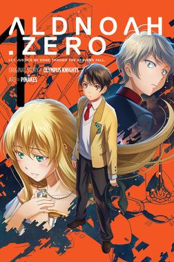 Aldnoah.Zero Season One, Vol. 1-電子書籍