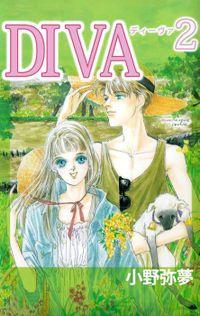 DIVA(2)