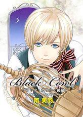 Black Cowl (Yaoi Manga), Volume 2