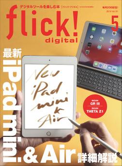 flick! digital 2019年5月号 vol.91-電子書籍
