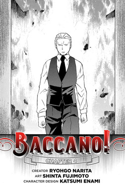 Baccano!, Chapter 4 (manga)-電子書籍