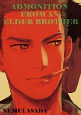 ADMONITION FROM AN ELDER BROTHER (Yaoi Manga), Volume 1