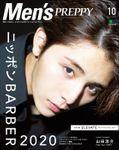 Men's PREPPY 2019年10月号