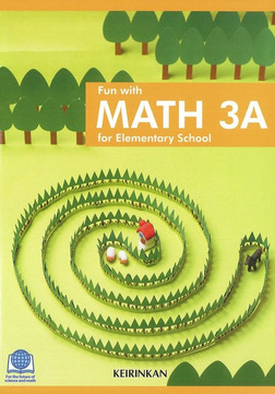 Fun with MATH 3A for Elementary School-電子書籍