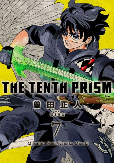 The Tenth Prism 7