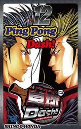 Ping Pong Dash!, Volume 12